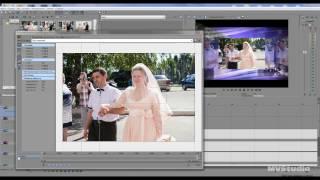 Создание свадебного 3D слайд-шоу в Sony Vegas