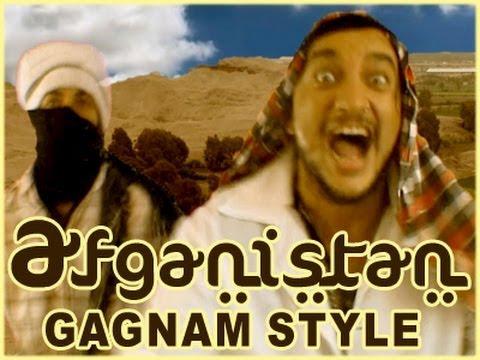 """EL BANANERO - AFGANISTAN """"GANGNAM STYLE"""" [VERSION OFICIAL]"""