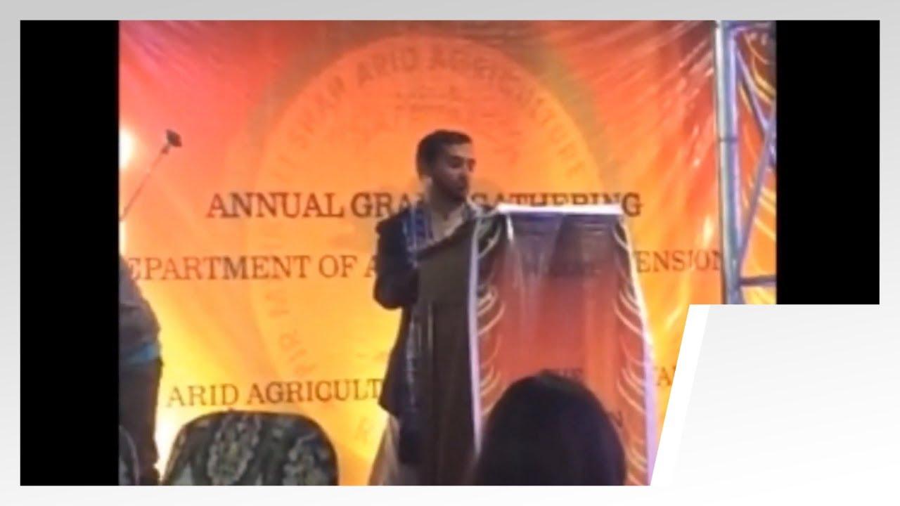 Funny Speech on Teachers | Types of a Teacher | Mohsin Rasool | ARID University
