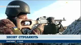 Бойовики порушують перемир'я на Донбасі