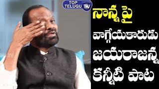 Singer Jayaraj Most Emotional Songs   Folk Songs   BS Talk Show   Top Telugu TV Interviews