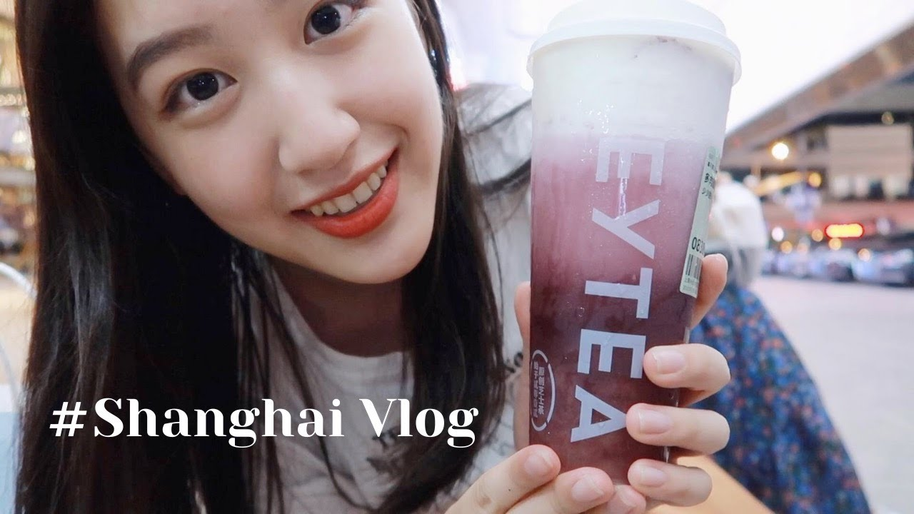 終於隔離出關!|淪落街頭吃上海最好吃的螺螄粉/我的第一杯喜茶/回校前的最後一次旅行|Ruby Sung