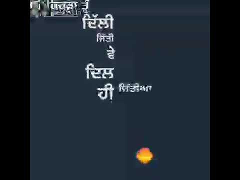 Hor Keda Tu Dilli Jiti Dil Hi Jiteya  Background