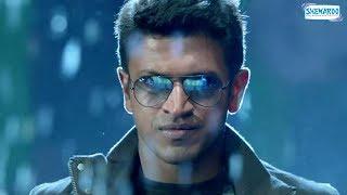 Puneeth Rajkumar Power Entry - Power Kannada Movie