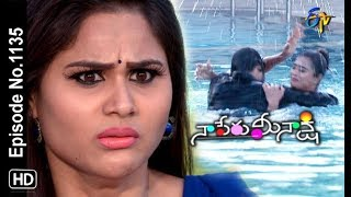 Naa Peru Meenakshi | 16th October 2018 | Full Episode No 1135 | ETV Telugu