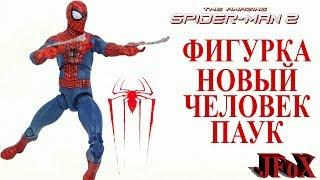 Фигурка Новый Человек - Паук/Diamond Select Amazing Spider-Man 2 Figure