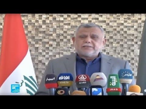 العراق: الزعيم الشيعي هادي العامري يسحب ترشحه لرئاسة الوزراء  - نشر قبل 4 ساعة