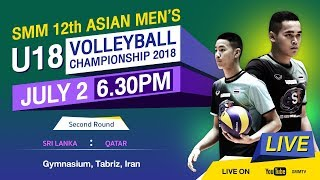 Sri Lanka vs Qatar | Second | SMM 12th ASIAN MEN'S U18 VOLLEYBALL CHAMPIONSHIP 2018
