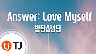 [TJ노래방] Answer: Love Myself - 방탄소년단 / TJ Karaoke