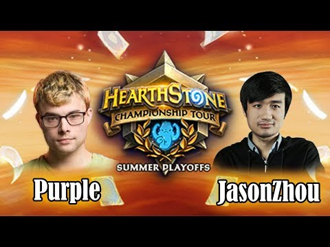 HCT SUMMER : PURPLE VS JASONZHOU