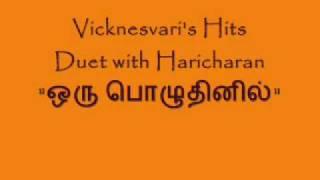 Vicknesvari's Original Hits -