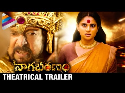 Nagabharanam Telugu Movie Trailer |...