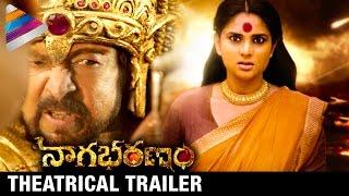 Nagabharanam Telugu Movie Trailer | Vishnuvardhan | Ramya | Kodi Ramakrishna | Telugu Filmnagar
