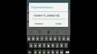 как скачать музыку файлом из сохраненной музыки вконтакте на андроид системе(, 2015-08-16T18:31:05.000Z)