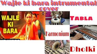 Wajle ki bara intrumental cover
