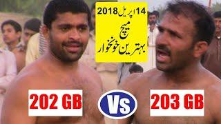best kabaddi match in khidrwala 2018 pola gujjar vs haroon 202 gb vs 203 gb