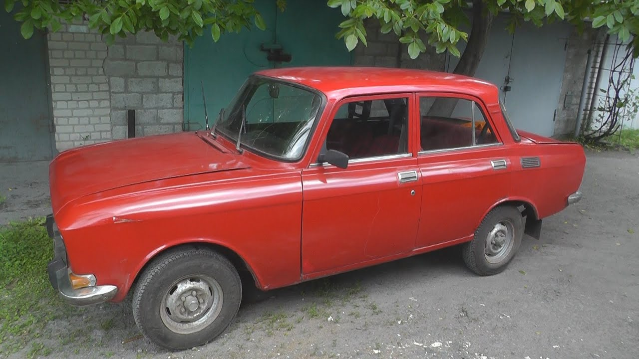 М2140 Сколотый Рубин ч.1