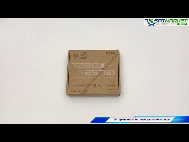 Видео обзор T2 BOX-257iD