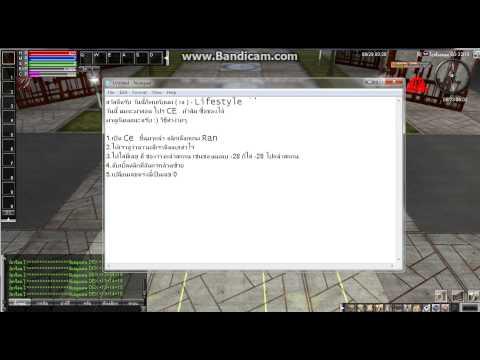 Pro CE 2014  Ran online
