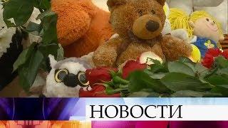 28 марта объявлено в России днем траура.