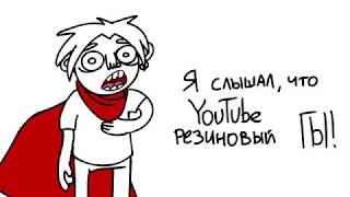 Почему ЧЁРНАЯ ПАНТЕРА от MARVEL ОХРЕНЕННЫЙ! Мульт-Обзор (Анимация)