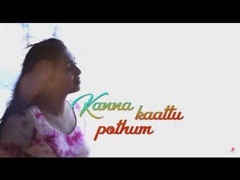 Kanna Kaatu Podhum Karaoke from Rekka with...