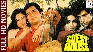 Guest House | Prem Krishan, Padmini Kapila | Horror HD Movie | 1980