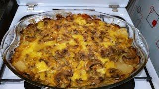 Картошка с необычным соусом в духовке. Potatoes with an unusual sauce in the oven
