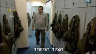 Армия обороны Израиля - Апачи, боги войны Часть 3из3