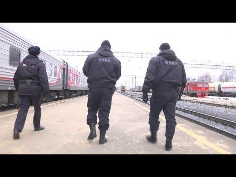 """Операция """"Торговля"""" - ВЛО МВД России на транспорте"""