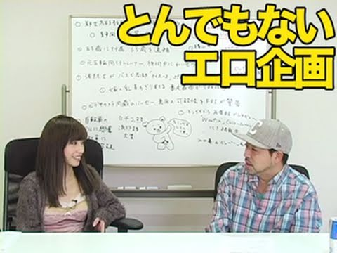 横山美雪 & K DUB SHINE『第三猥議室』1/2