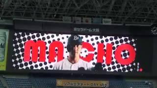とにかく動画をご覧ください(笑) 【追記】J SPORTSの中継によると吉田正...