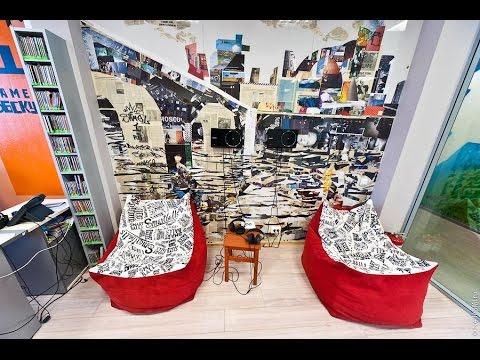 Интересные места в Москве: Библиотека для молодёжи