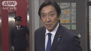 菅原大臣の進退が焦点に 地元有権者に香典疑惑(19/10/25)