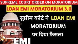 Supreme Court Update 5th October on Loan EMI Moratorium Extension.LOAN MORATORIUM EXTENSION.