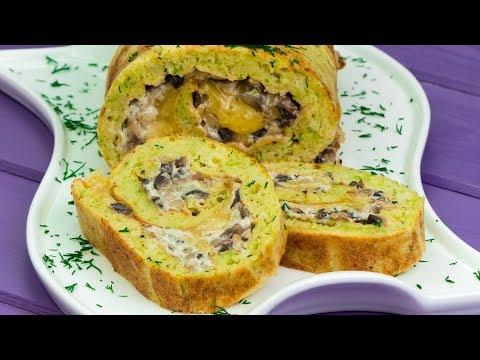 Вкусная и полезная закуска - кабачковый рулет с грибами! | Appetitno.TV