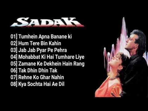 Sanjay Dutt Hit Song | सड़क Songs | Hindi jukebox | Hindi Digital sound songs
