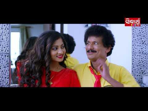 Jaanu Lo Jaanu ଜାନୁ ଲୋ ଜାନୁ - Odia Masti Song | Film - TOKATA FASIGALA | Sidharth TV
