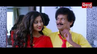 Jaanu Lo Jaanu ଜାନୁ ଲୋ ଜାନୁ Odia Masti Song | Film TOKATA FASIGALA | Sidharth Tv