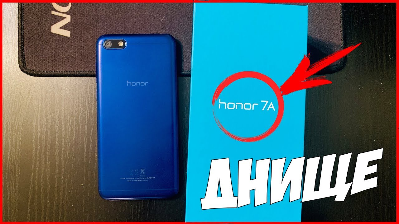 Honor 7s Budget Smartphone Unboxing & Overview