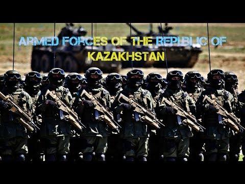 Armed Forces of the Republic of Kazakhstan - Қазақстанның Қарулы күштері