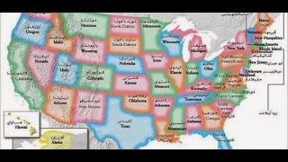 عدد ولايات أمريكا Youtube