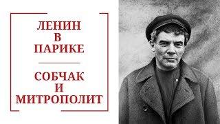 СПб Гид. Главный адрес революции и мистическое место Петербурга