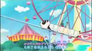 Shin Chan 2010 Movie Ending Song