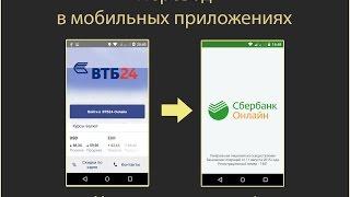 видео Карта мастер карт ВТБ 24 | Кредитный профессионал