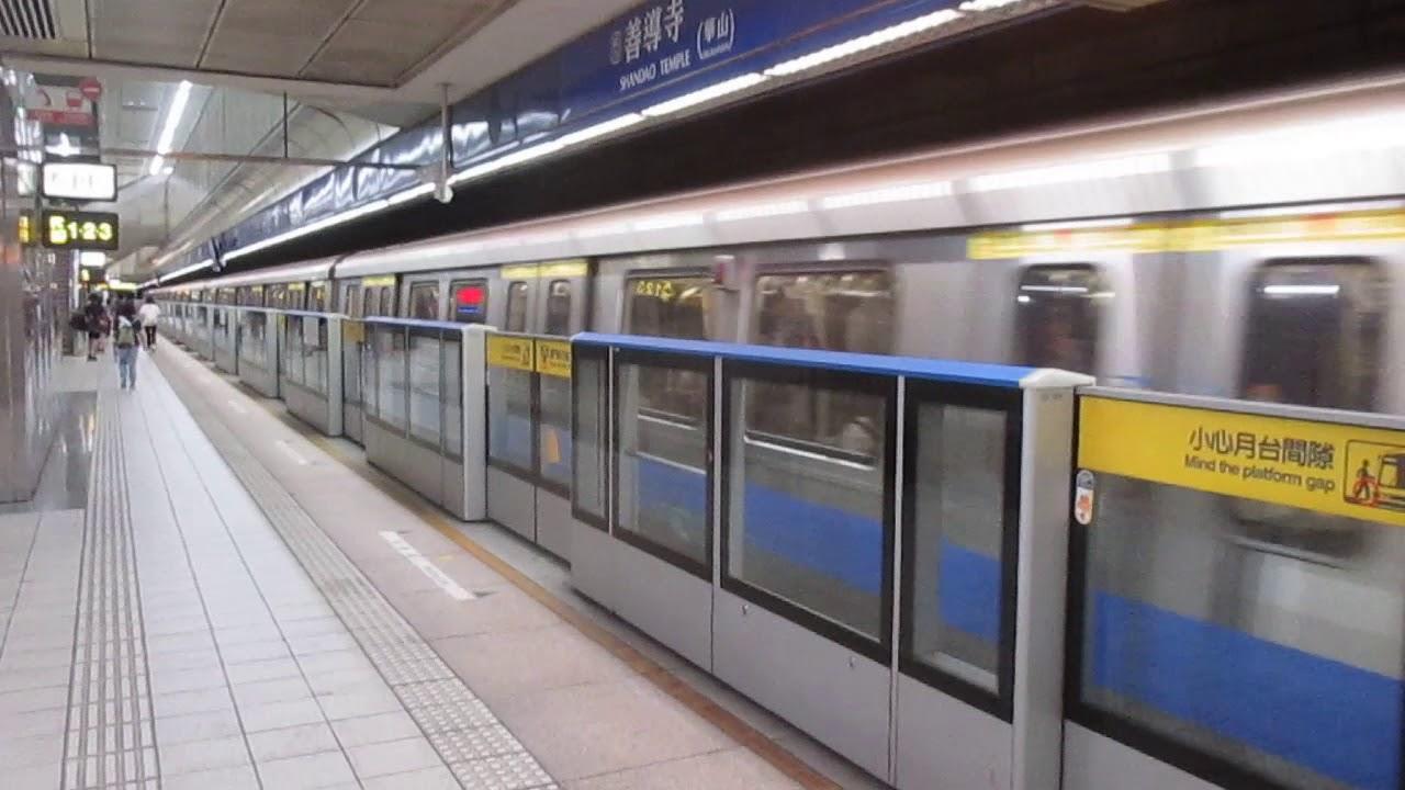 台北捷運341型列車往南港展覽館...