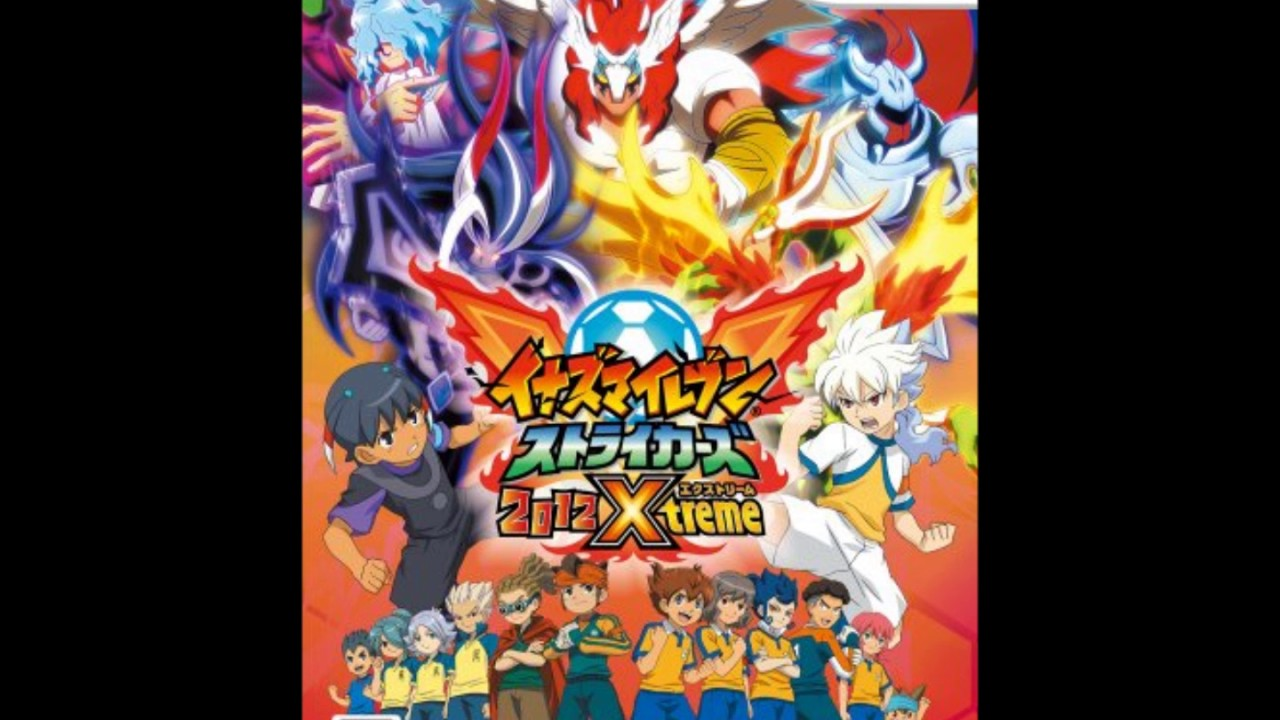 inazuma eleven strikers 2012 xtreme english free download for pc