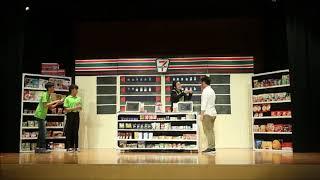 Publication Date: 2019-03-09 | Video Title: 20180305 沙田官立中學STGSS學校戲劇節《沒圓沒了