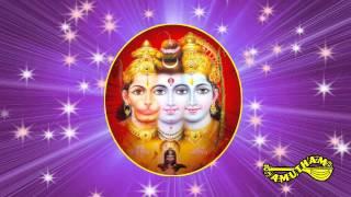 Anumane Swamikkinda Free MP3 Song Download 320 Kbps