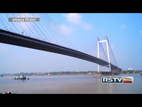Special Report - Kolkata Bow Barracks
